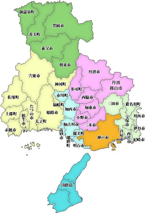 建物付き物件(兵庫県) | 丹波...